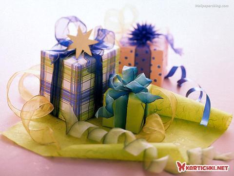 Подаръци