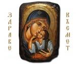 Икона на Богородица за здраве и късмет