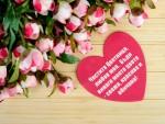 Честита Цветница, любов моя
