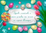 Здраво семейство и много усмивки ти желая по случай Великден