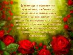 Цветница е празник на красотата, любовта и добротата