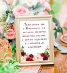 Пожелавам ти с Ивановден да започне твоята шеметна година