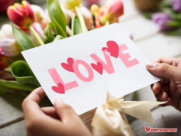 Картичка любов